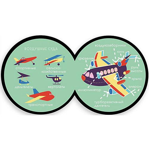 """Книжка-игрушка """"Как все устроено. Самолет"""" от VoiceBook"""