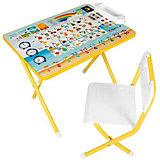 """Набор детской мебели """"Азбука"""", желтый"""