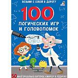 100 логических игр и головоломок