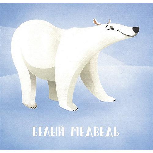 """Книга-игра """"Я иду искать! Играем в прятки с животными"""" от Манн, Иванов и Фербер"""