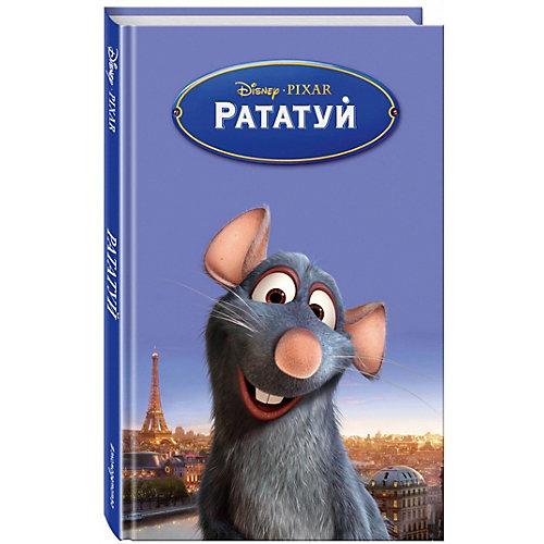 Рататуй, Ричардс К. от Эксмо