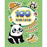 """Книжка с наклейками """"Ленивцы и панды"""", 100 наклеек"""