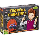 "Набор для опытов Bondibon ""Теорема Пифагора"""