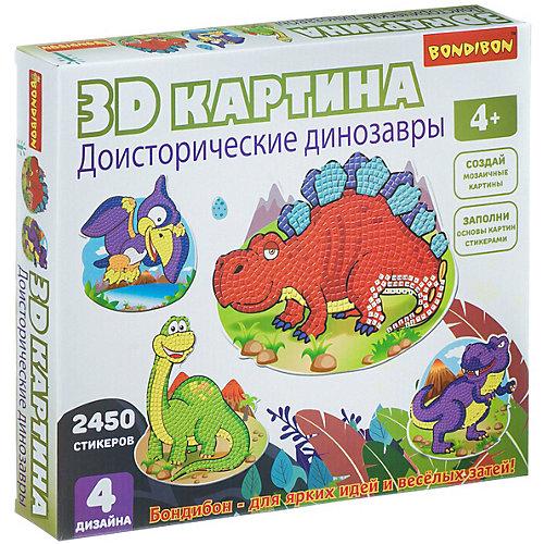 """Набор для творчества Bondibon """"3D картина. Доисторические динозавры"""" от Bondibon"""