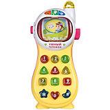 Развивающая игрушка Bondibon Умный телефон