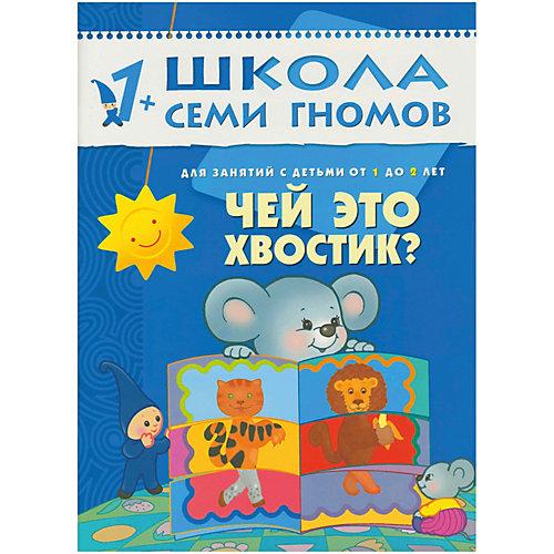 "Набор книг ""Школа Семи Гномов"" Стартовый набор, 1+ от Мозаика-Синтез"