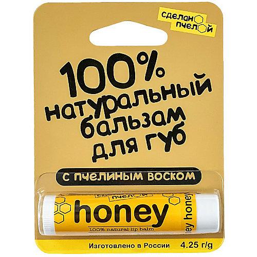 """Бальзам для губ Сделано пчелой, с пчелиным воском """"Медовый"""", 4,25 г"""