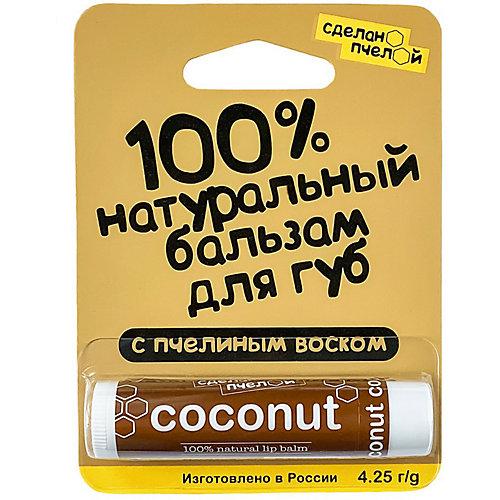 Бальзам для губ Сделано пчелой, с пчелиным воском Coconut, 4,25 г