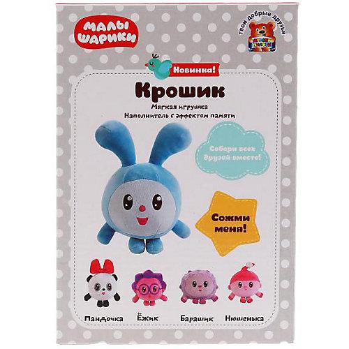 """Мягкая игрушка Мульти-Пульти """"Малышарики. Крошик"""" от Мульти-Пульти"""