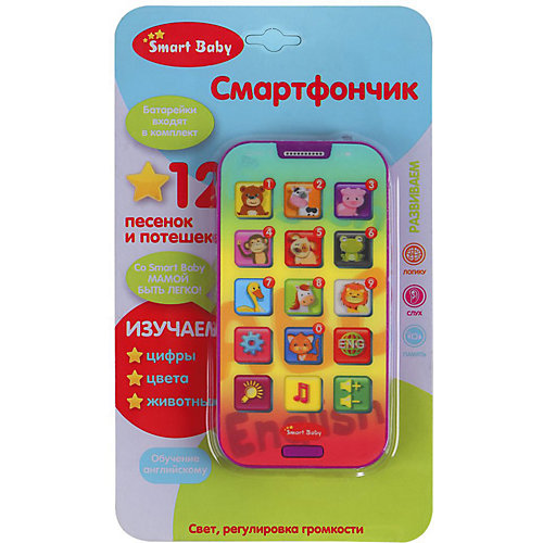 Обучающий телефончик Smart Baby от Smart Baby