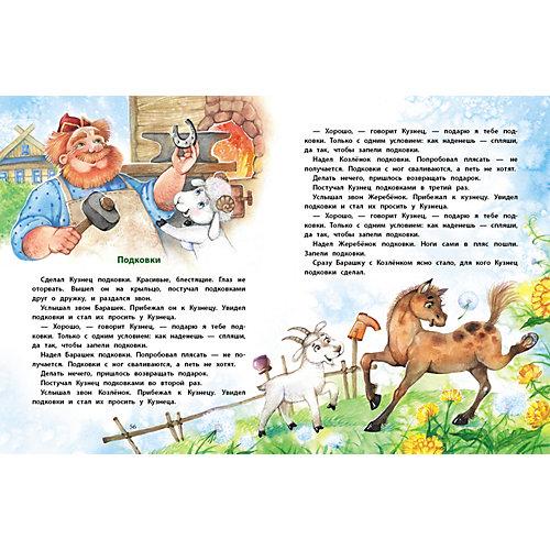"""Стихи """"Чтобы мама похвалила"""", Степанов В. от Стрекоза"""