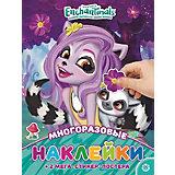 """Развивающая книжка с многоразовыми наклейками и постером """"Энчантималс"""""""