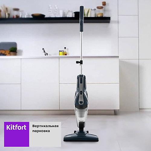 Вертикальный пылесос Kitfort, мощность 600 Вт - черный