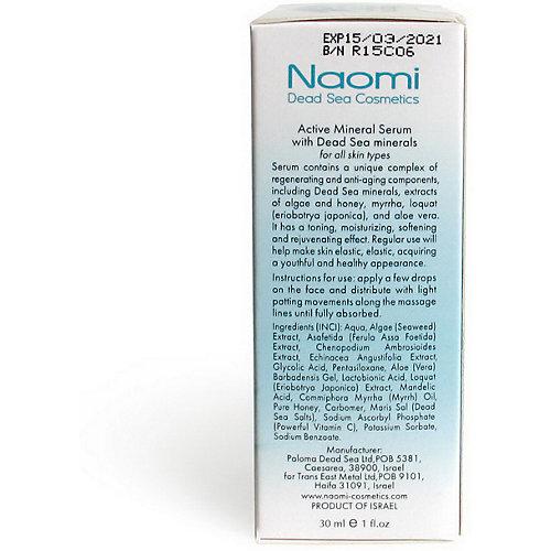 Активная сыворотка Naomi с минералами Мёртвого моря, 30 мл