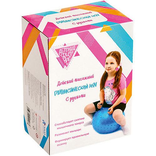 Массажный гимнастический мяч Bradex от Bradex