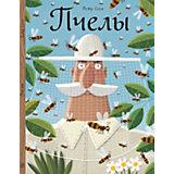Книга-картинка Пчелы