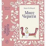 Роман Мисс Черити, Мюрай М.-О.