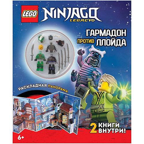 """Набор книг LEGO Ninjago """"Миссия Ниндзя: Гармадон против Ллойда"""" от LEGO"""