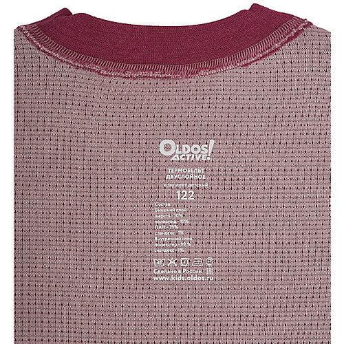 Комплект двухслойного термобелья Oldos - красный от OLDOS