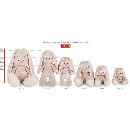 Мягкая игрушка Budi Basa Зайка Ми  Леденцовый турмалин (малый) от Budi Basa
