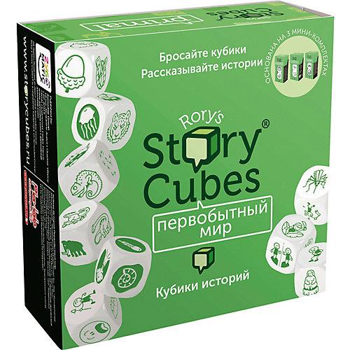 Кубики Rory's Story Cubes Первобытный мир от Rory's Story Cubes