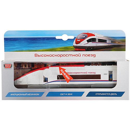 Скоростной поезд Технопарк, 18,5 см, свет, звук от ТЕХНОПАРК