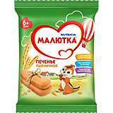 Детское печенье Малютка пшеничное, с 6 мес, 45 г х 24 шт