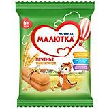 Детское печенье Малютка 5 злаков, с 6 мес, 45г х 24шт