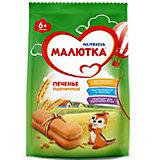 Детское печенье Малютка пшеничное, с 6 мес, 150г х 12шт