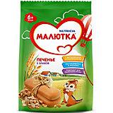 Детское печенье Малютка 5 злаков, с 6 мес, 150 г х 12 шт