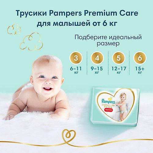 Трусики Pampers Premium Care Pants 15+ кг, 42 шт от Pampers