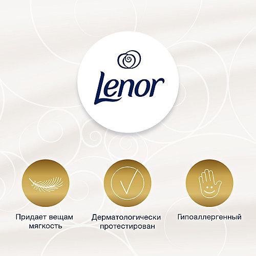 Кондиционер для детского белья Lenor 2 л