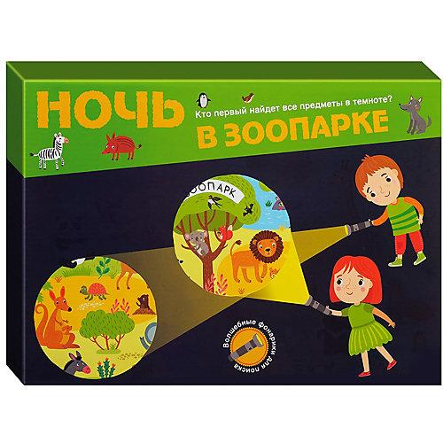 """Настольная игра Бумбарам """"Ночь в зоопарке"""" от Бумбарам"""