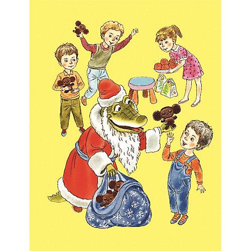 Новогодние сказки от Издательство АСТ