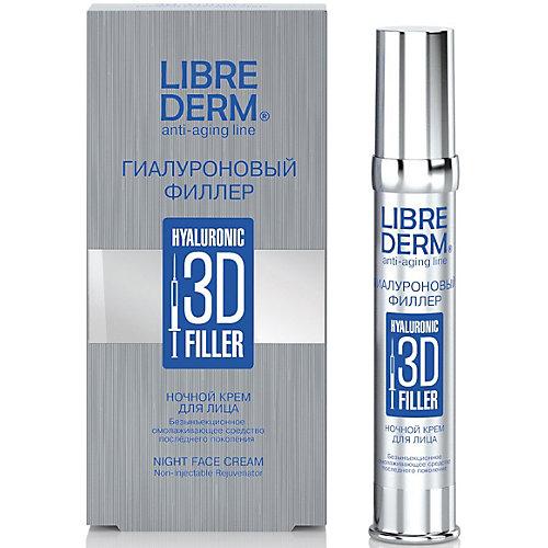 """Ночной крем для лица Librederm """"Гиалуроновый 3D филлер"""" 30 мл"""
