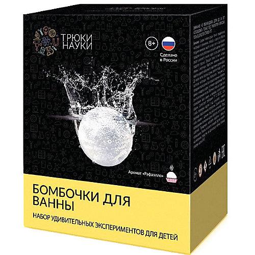 Бомбочки для ванны Трюки Науки с ароматом рафаэлло от Трюки науки