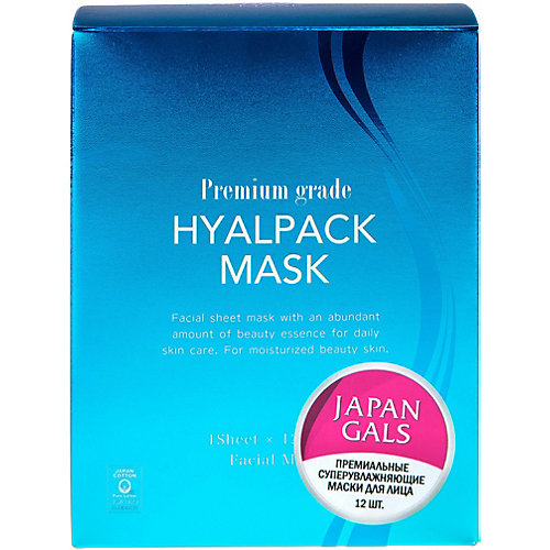 Курс масок для лица Japan Gals Premium Grade Hyalpack Суперувлажнение, 12 шт