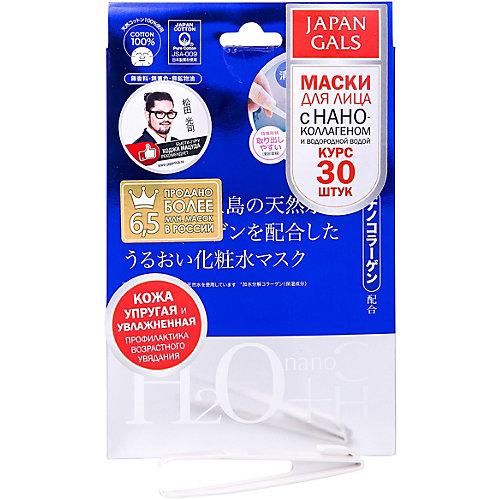 Маска Japan Gals Водородная вода и наноколлаген, 30 шт