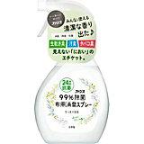 Дезодорирующий спрей для ткани с антибактериальным эффектом Funs Зеленый аромат,  380 мл