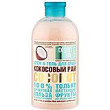 """Гель для душа Natura Siberica Organic shop """"Кокосовый рай"""", 500 мл"""