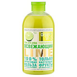 """Гель для душа Natura Siberica Organic shop """"Освежающий лайм"""", 500 мл"""