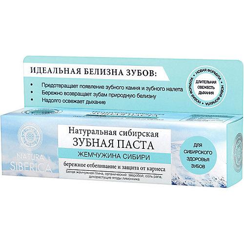 "Зубная паста Natura Siberica Бибеrika ""Жемчужина сибири"", 100 гр"