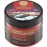 """Соляной скраб для тела Natura Siberica Kamchatka """"Огненная земля"""", 300 мл"""