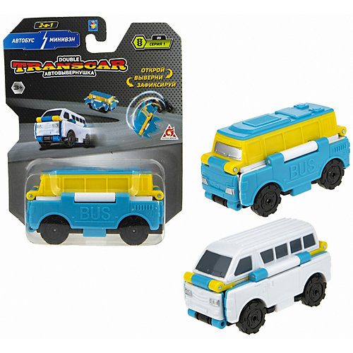 Машинка-трансформер 1Toy Transcar Double Автобус/минивэн, 8 см от 1Toy
