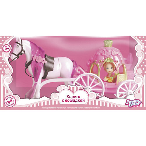 Карета Amore Bello, с куклой и лошадкой от Amore Bello