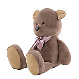 "Мягкая игрушка Fluffy Heart ""Медвежонок"" 70 см"