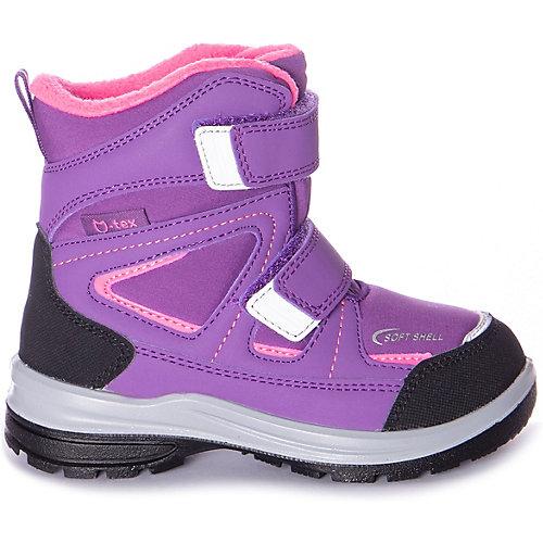 Утеплённые ботинки Котофей - фиолетовый от Котофей