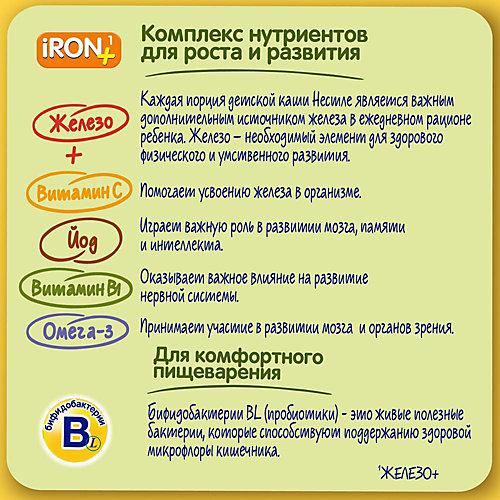 Молочная каша Nestle гречневая, с 4 мес, 220 г от Nestle
