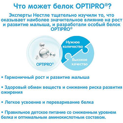 Молочный напиток Nestle NAN Optipro 4, с 18 мес, 800 г от Nestle