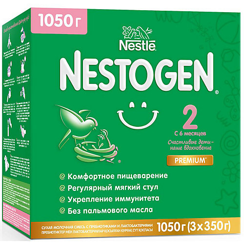 Молочная смесь Nestle Nestogen 2, с 6 мес, 1050 г от Nestle